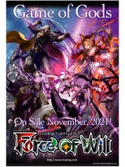 Force of Will Game of Gods Booster Box